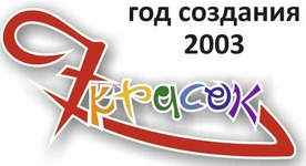 7-КРАСОК-лого