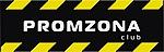 promzona_logo_new