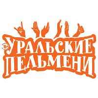 Уральские пельмени заказать цена контакты