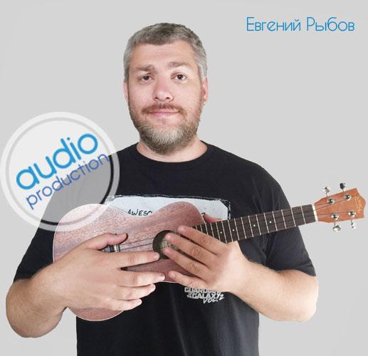 Евгений Рыбов диктор цена заказать контакты