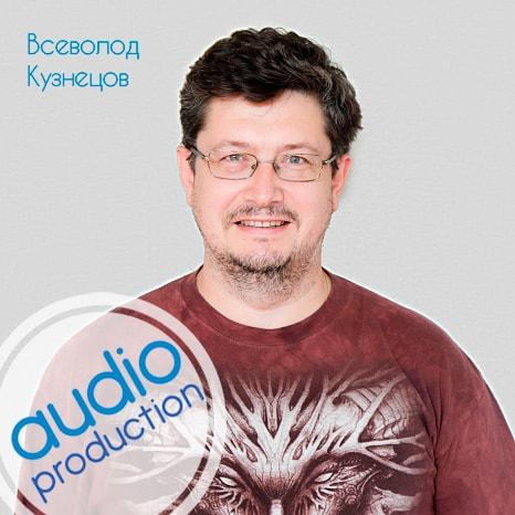 Всеволод Кузнецов диктор контакты сайт заказать цена