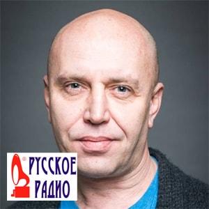 Дмитрий Бобров - Русское радио