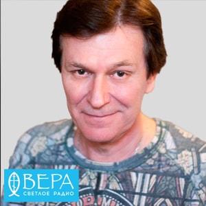 Игорь Карташёв - Радио Вера