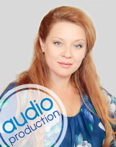 Алевтина Леонтьева певица диктор голос заказать цена сайт контакты