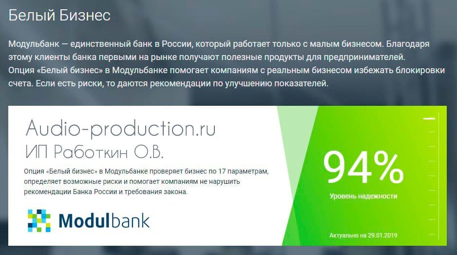 контакты audio-production.ru отзывы рейтинг